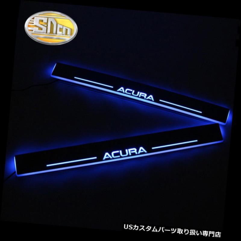 LEDステップライト 2 PCSアキュラRLXのための移動LED車のスカッフプレートLEDドアシルカバーガードペダル 2 PCS Moving LED Car Scuff Plate LED Door Sill Cover Guard Pedal For Acura RLX