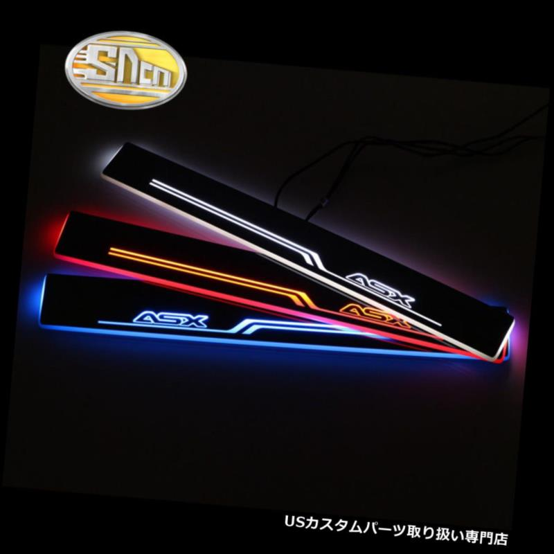 LEDステップライト 三菱ASX 2013年 - 2015 Sncn LED移動歓迎ドア敷居スカッフプレート用 For Mitsubishi ASX 2013 - 2015 Sncn LED Moving Welcome Door Sill Scuff Plate