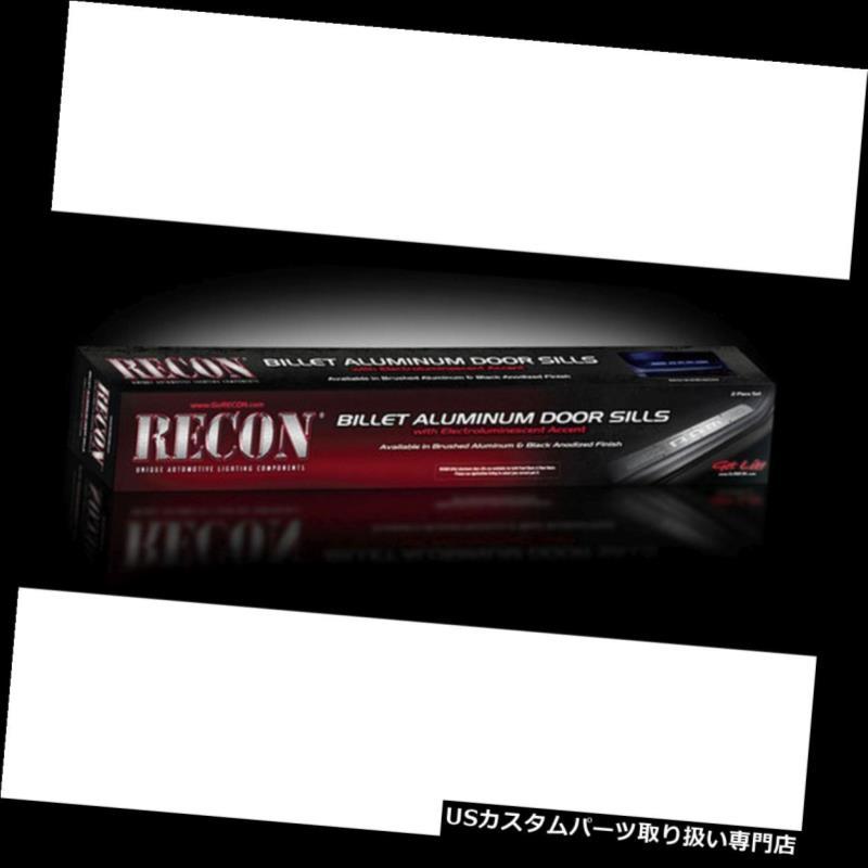 LEDステップライト RECON 264121DGBKダッジRAM 02-13ブラックエンブレムイルミネーションドアシル RECON 264121DGBK Dodge RAM 02-13 Black Emblems Illuminated door sill