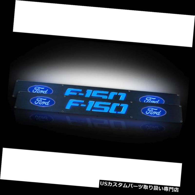 LEDステップライト RECON 264321FDBK 2009-2014フォードF150ブラックブルーエンブレムイルミネーションドアシル RECON 264321FDBK 2009-2014 Ford F150 Black-Blue Emblems Illuminated door sill