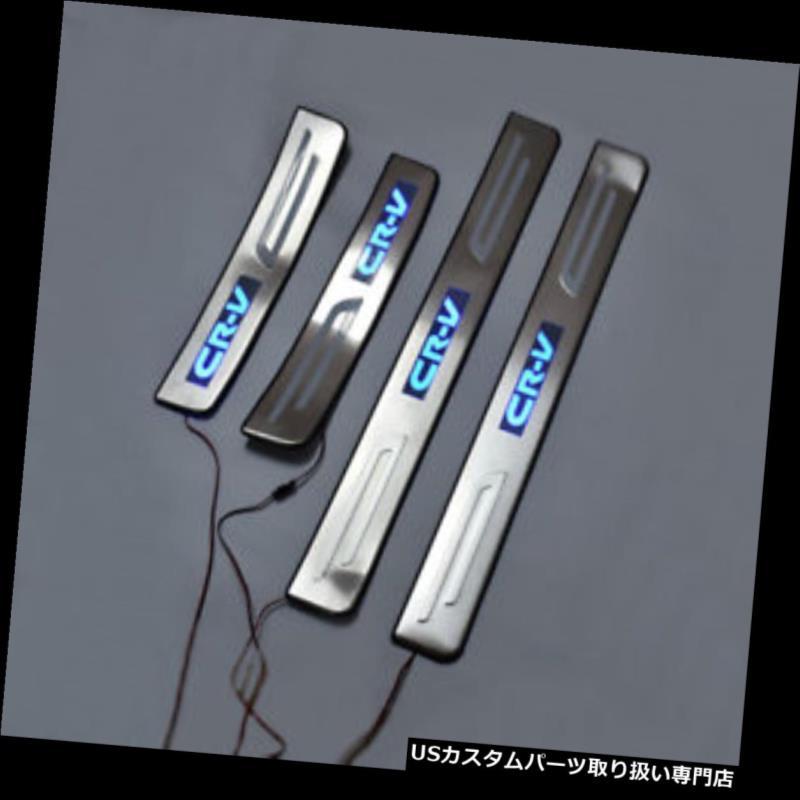 LEDステップライト Honda CR-V CRV 2007 11用LEDステンレススチールドアシルプレートウェルカムペダルフィット11 LED Stainless Steel Door Sill Plate Welcome Pedal fit For Honda CR-V CRV 2007 11