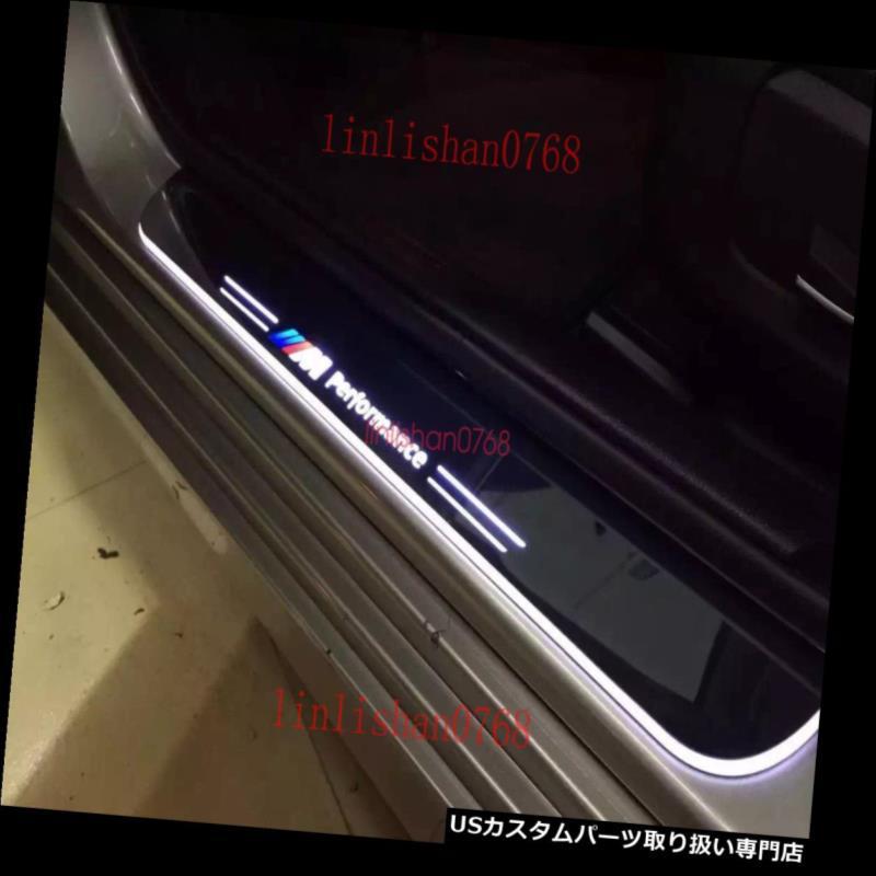 2012 sill Door 2x F01 LED threthold BMW F02 F01 7 BMW LEDステップライト Series 7シリーズ2012のための2x Panel Trim F02 Plate for LEDのドアの土台のスカッフプレートのthrtholdのトリムパネル Scuff