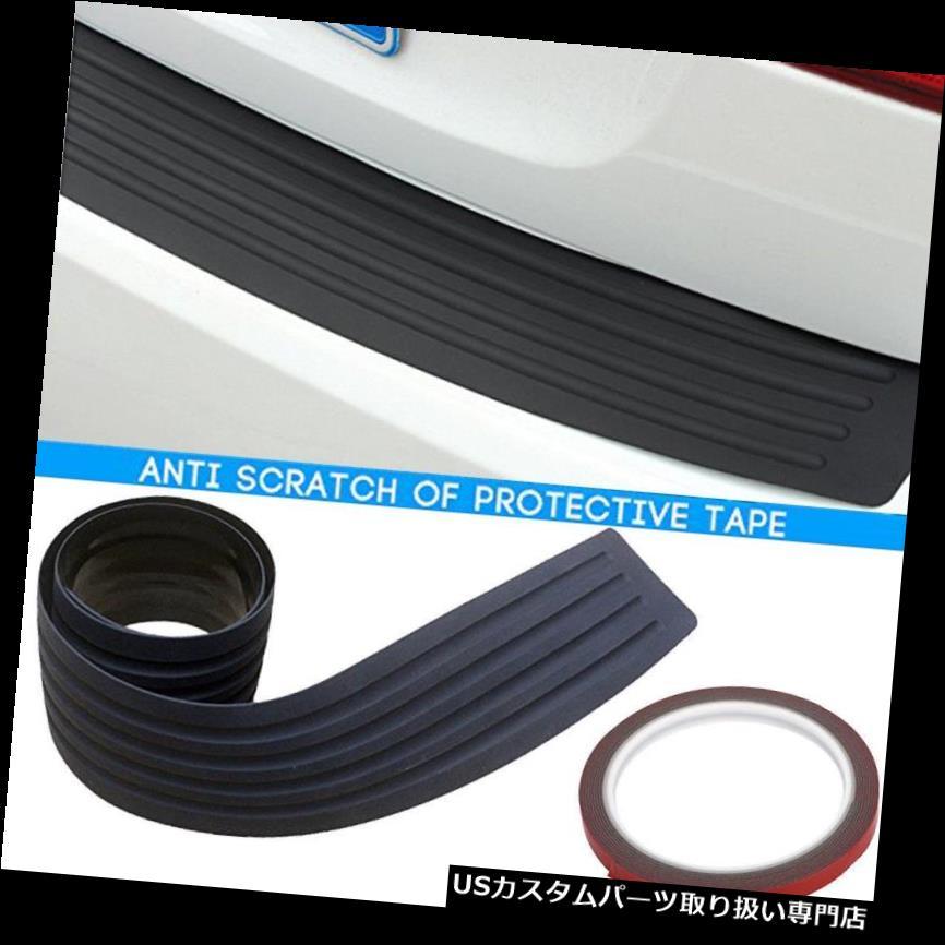 リアバンパー プロテクター 車の自動後部バンパーシル/プロテクタープレートラバーカバーガードパッドモールディングトリム Car Auto Rear Bumper Sill / Protector Plate Rubber Cover Guard Pad Moulding Trim