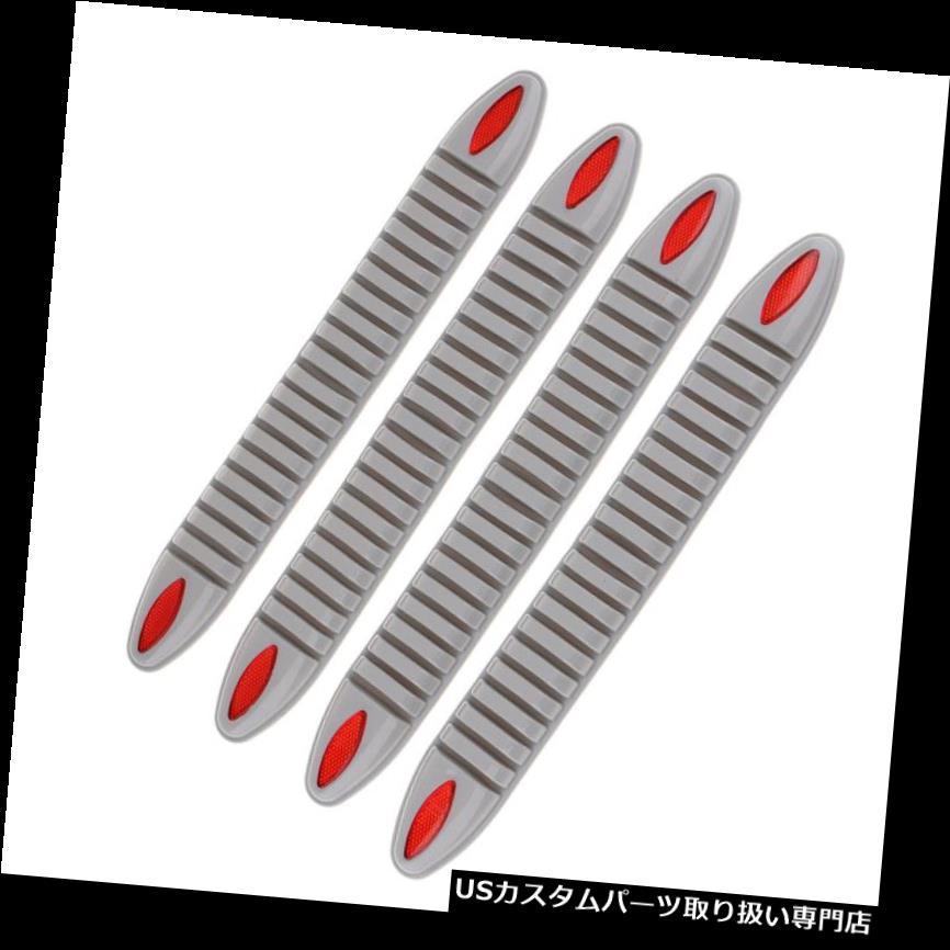 リアバンパー プロテクター 4本の車のフロントリアバンパープロテクターコーナーガードスクラッチステッカーパッドグレー 4Pcs Car Front Rear Bumper Protector Corner Guard Scratch Sticker Pad Gray