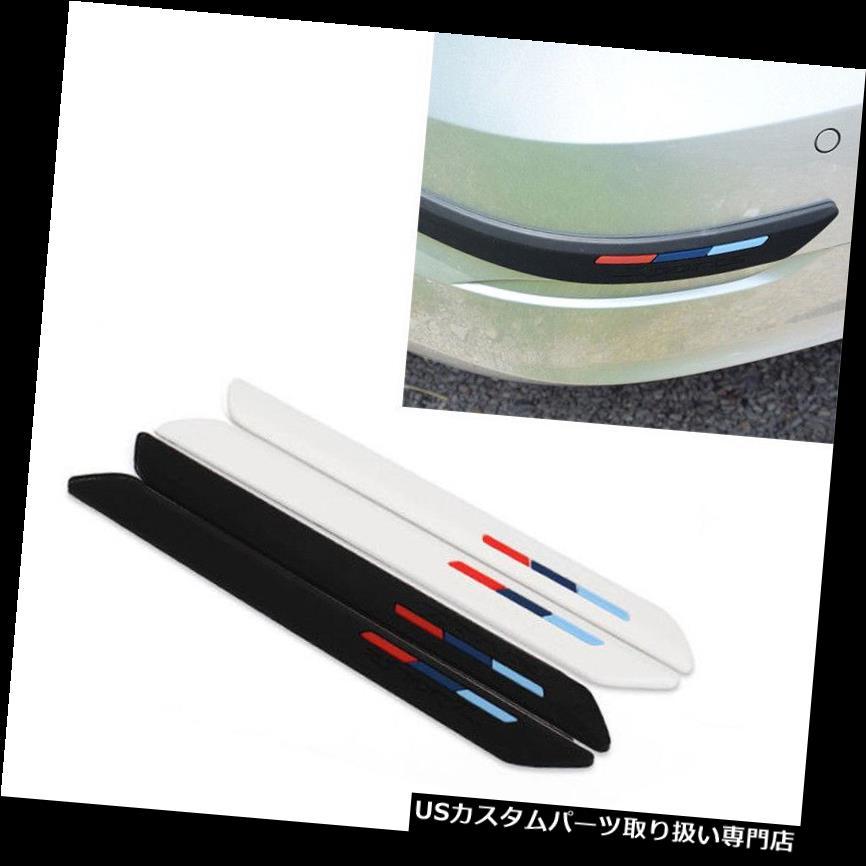 リアバンパー プロテクター Spiffy 2Xラバーフロント+リアバンパースクラッチプロテクターストリップコーナーガードステッカー Spiffy 2X Rubber Front+Rear Bumper Scratch Protector Strip Corner Guard Sticker