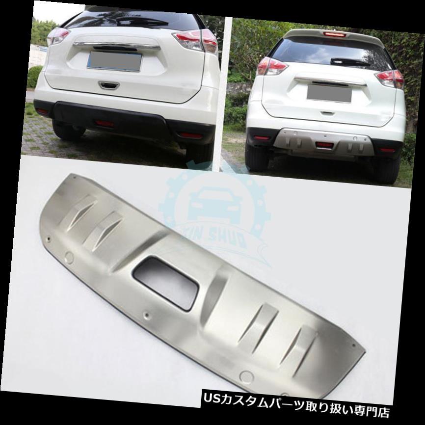 リアバンパー プロテクター 日産エクストレイル2014-2016用1PCリアバンパースキッドプロテクターガードプレートフィット 1PC Rear Bumper Skid Protector Guard Plate Fit For Nissan X-Trail 2014-2016