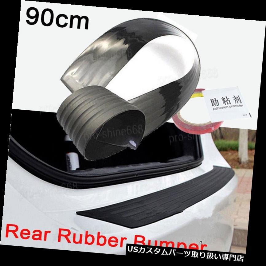 リアバンパー プロテクター 35