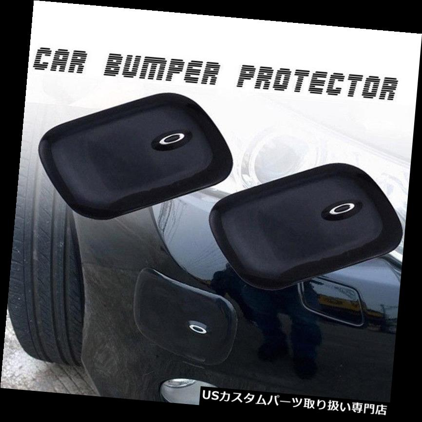 リアバンパー プロテクター 2倍ユニバーサル車のフロントリアバンパープロテクターガードパッドキットブラック150 * 100 * 35 mm 2x Universal Car Front Rear Bumper Protector Guard Pad Kit Black 150*100*35mm