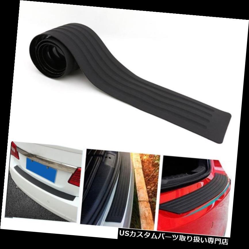リアバンパー プロテクター ユニバーサルカーリアバンパープロテクタートランクシルプレートガードスクラッチガードパッド Universal Car Rear Bumper Protector Trunk Sill Plate Guard Scratch Guard Pad