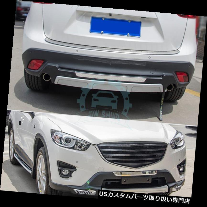 リアバンパー プロテクター PPオートフロント& A マツダCX-5 2013-2016用リアバンパースキッドプロテクターガードプレート PP Auto Front & Rear Bumper Skid Protector Guard Plate For Mazda CX-5 2013-2016
