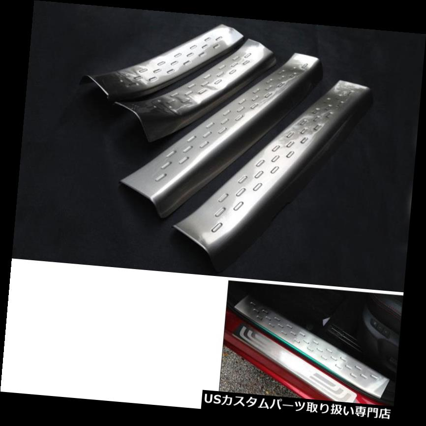 リアバンパー プロテクター マツダ6 Atenza 2014スチールドアシルスカッフプレートガードプロテクタートリムカバー用 For Mazda 6 Atenza 2014 Steel Door Sill Scuff Plate Guards Protector Trim Cover