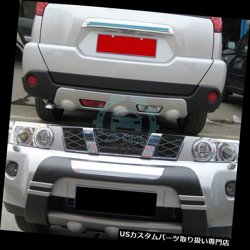 リアバンパー プロテクター 日産エクストレイル2008-2011用フロント&リアバンパースキッドプロテクターガードプレートフィット Front&Rear Bumper Skid Protector Guard Plate Fit For Nissan X-Trail 2008-2011
