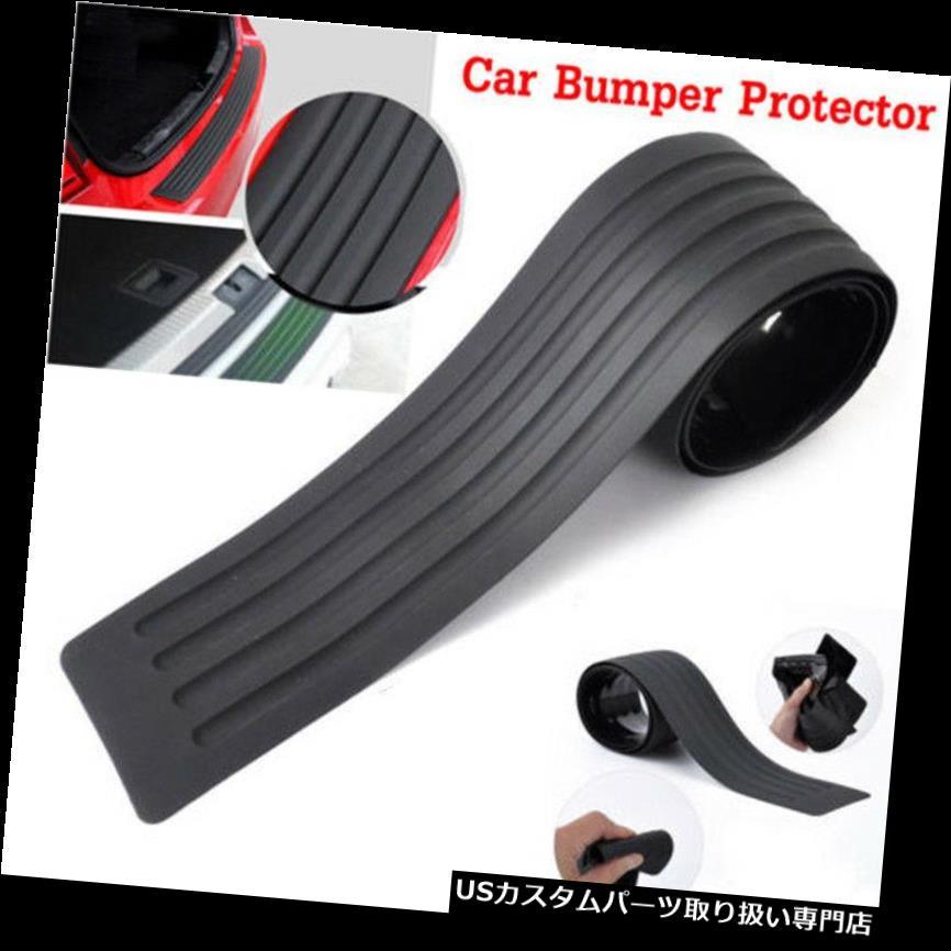 リアバンパー プロテクター ユニバーサルカーリアバンパーシルプロテクタープレートラバーカバーガードトリムパッド90センチ Universal Car Rear Bumper Sill Protector Plate Rubber Cover Guard Trim Pad 90cm