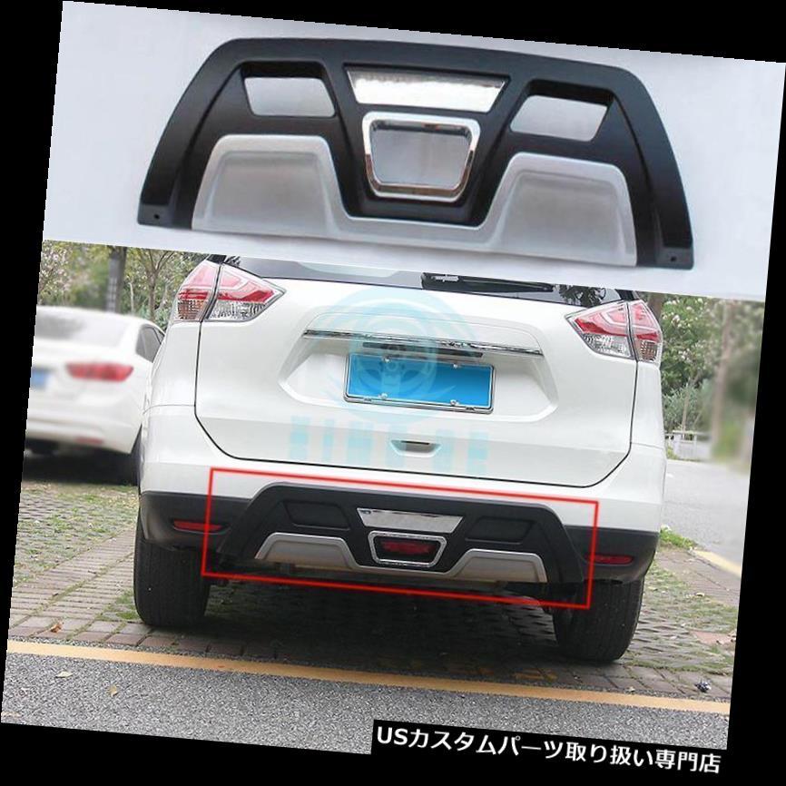 リアバンパー プロテクター 日産エクストレイル2014-2016用1個自動フィットリアバンパープロテクターガードバー 1pcs Auto Fit Rear Bumper Protector Guards Bar for Nissan X-Trail 2014-2016