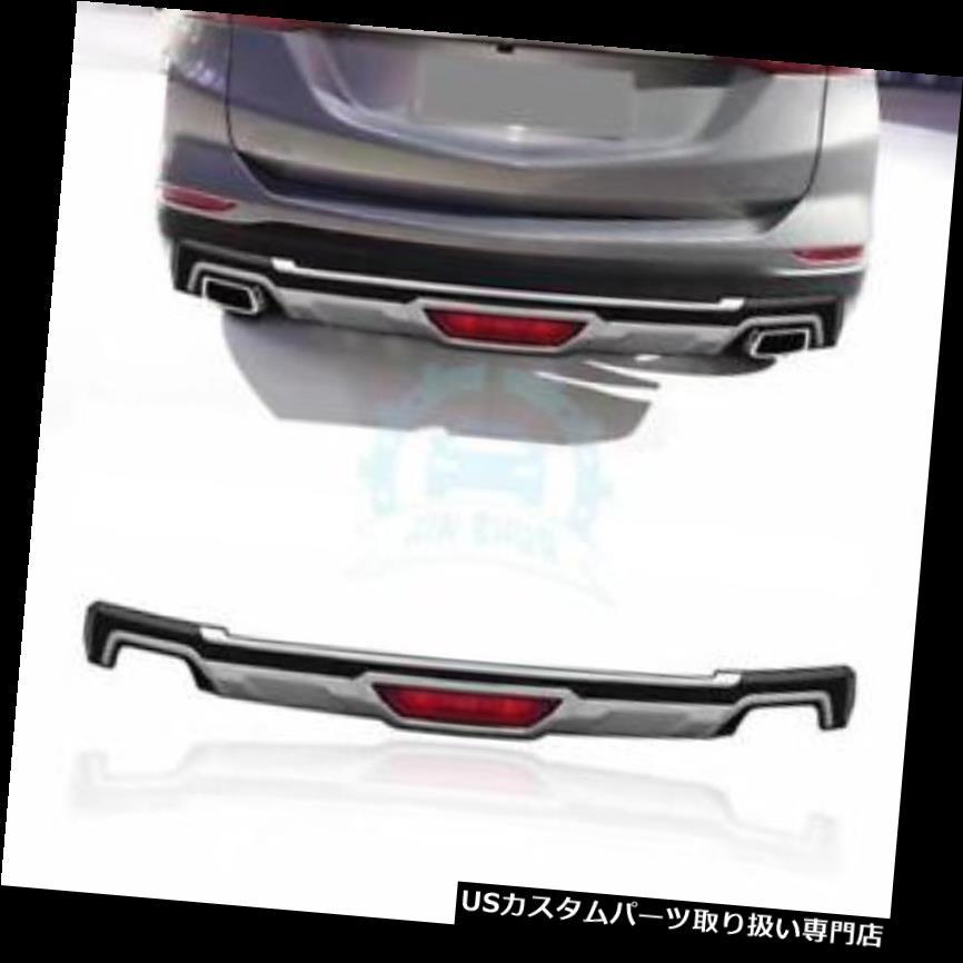 リアバンパー プロテクター 1ピース自動リアバンパースキッドプロテクターガードプレートフィットシボレー春分 1PC Auto Rear Bumper Skid Protector Guard Plate Fit For Chevrolet Equinox