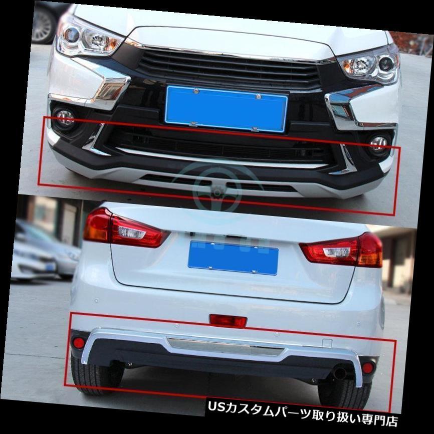 リアバンパー プロテクター 車のフロント&リアバンパースキッドプロテクターガードプレートアドオン三菱ASX 2016用 Car Front&Rear Bumper Skid Protector Guard Plate Adorn For Mitsubishi ASX 2016