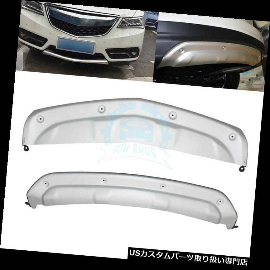 リアバンパー プロテクター ステンレスフロント&アンプ アキュラMDX 14-16用リアバンパースキッドプロテクターガードプレート Stainless Front & Rear Bumper Skid Protector Guard Plate For Acura MDX 14-16