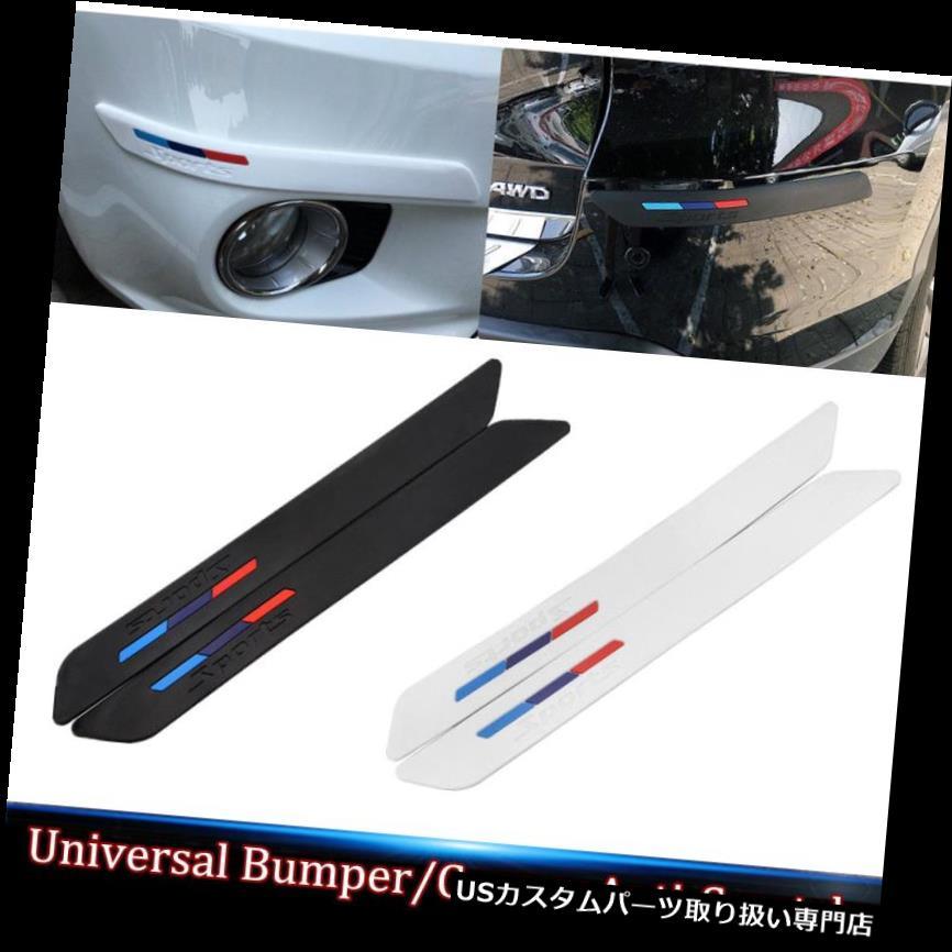リアバンパー プロテクター 1ピースラバーフロント+リアバンパースクラッチプロテクターストリップコーナーガードステッカー 1pc Rubber Front+Rear Bumper Scratch Protector Strip Corner Guard Sticker