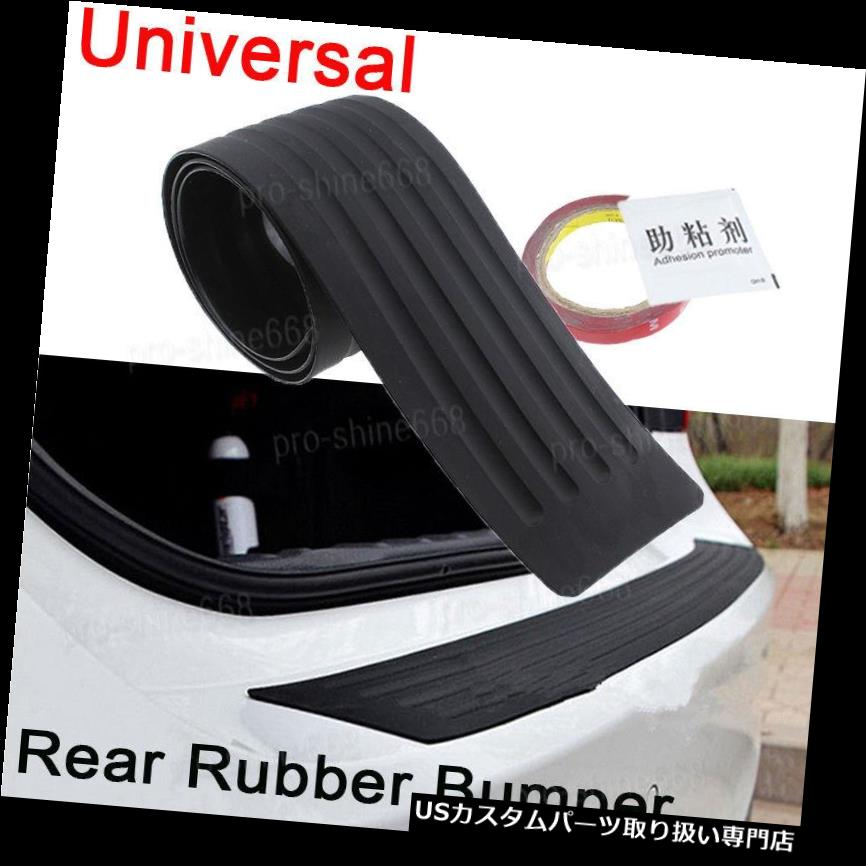 リアバンパー プロテクター SUVリアバンパーガードプロテクタートリムカバーシルプレートトランクパッドフィットランドローバー SUV Rear Bumper Guard Protector Trim Cover Sill Plate Trunk Pad Fit Land Rover