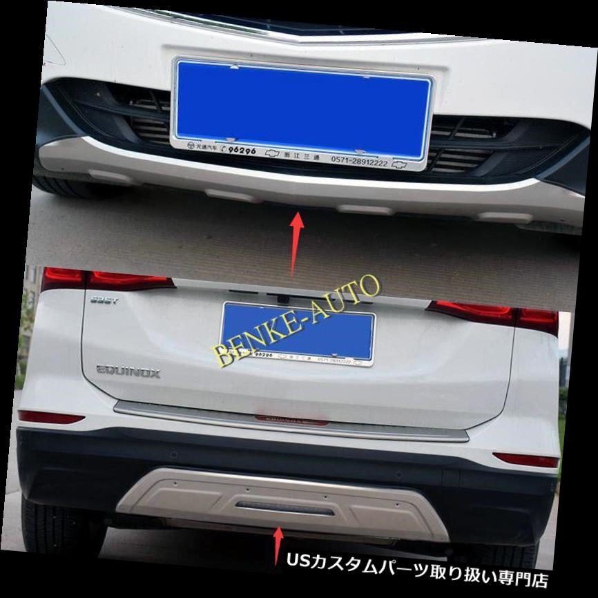 リアバンパー プロテクター シボレーEquinox 2018 2019スチールフロント+リアバンパープロテクターガードカバー2X用 For Chevrolet Equinox 2018 2019 Steel Front+Rear Bumper Protector Guard Cover 2X