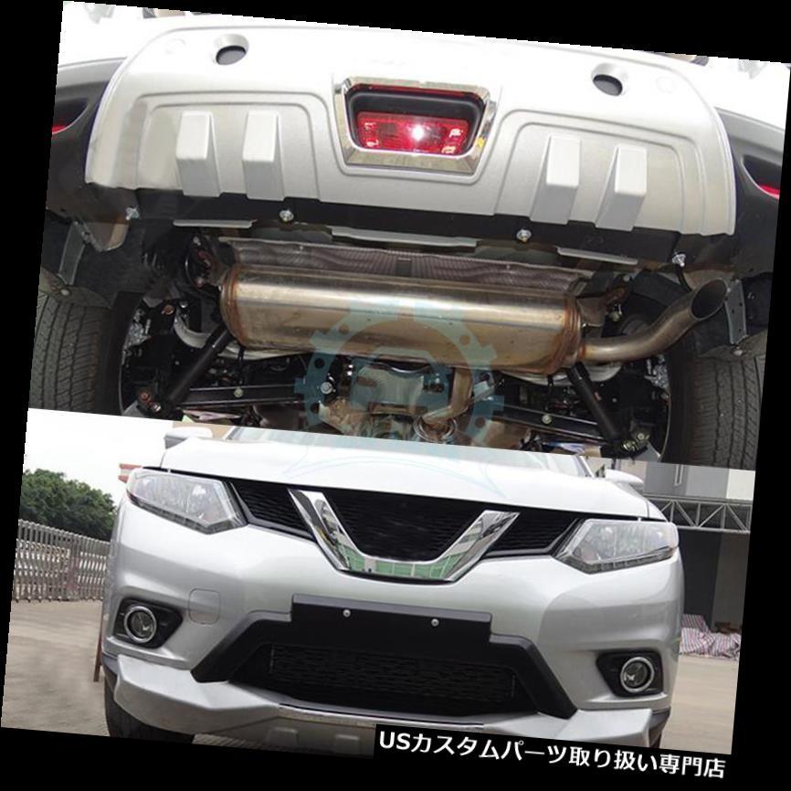 リアバンパー プロテクター 日産エクストレイル2014-2016用オートフロント+リアバンパースキッドプロテクターガードプレート Auto Front+Rear Bumper Skid Protector Guard Plate For Nissan X-Trail 2014-2016