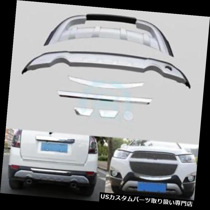 リアバンパー プロテクター シボレーキャプティバ用フロント&リアバンパースキッドプロテクターガードプレート2012-2014 Front&Rear Bumper Skid Protector Guard Plate For Chevrolet Captiva 2012-2014