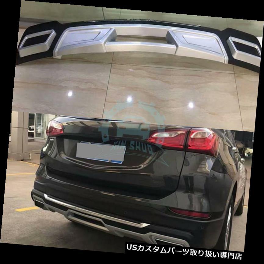 リアバンパー プロテクター シボレーEquinox SUVリアバンパーディフューザープロテクターガードボードターボリップ用 For Chevrolet Equinox SUV Rear Bumper Diffuser Protector Guard Board Turbo Lip