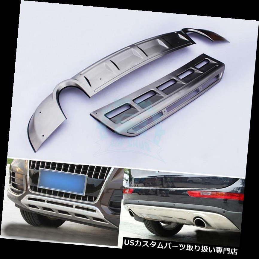 リアバンパー プロテクター ステンレススチール製フロント&リアバンパープロテクターガードプレートフィットAudi Q 5 2013-17 Stainless steel Front&Rear Bumper Protector Guard Plate Fit For Audi Q5 2013-17