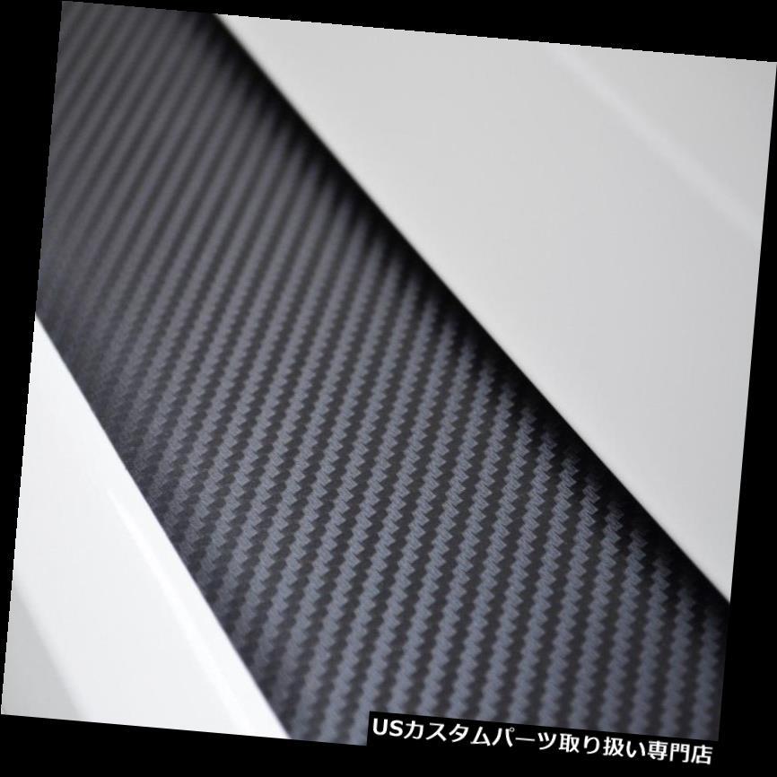 Car Accessories Carbon Fiber Rear Guard Bumper 4D Sticker Protector Trim Cover