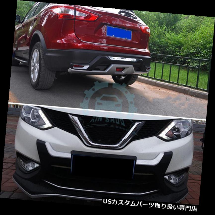 リアバンパー プロテクター カーフロント 日産Qashqai 2016-2017用リアバンパースキッドプロテクターガードプレート Car Front & Rear Bumper Skid Protector Guard Plate For Nissan Qashqai 2016-2017