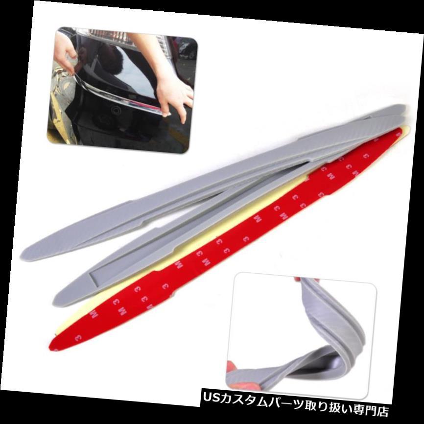 リアバンパー プロテクター 2xグレーカーフロントリアバンパーカバー合理化エッジプロテクターガードステッカーデカール 2xGrey Car Front Rear Bumper Cover Streamline Edge Protector Guard Sticker Decal