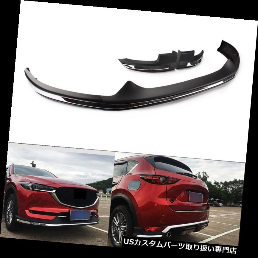 Rear Bumper Spikes Guards Protector for Smart Fortwo ED 08-14 Pair Black Front