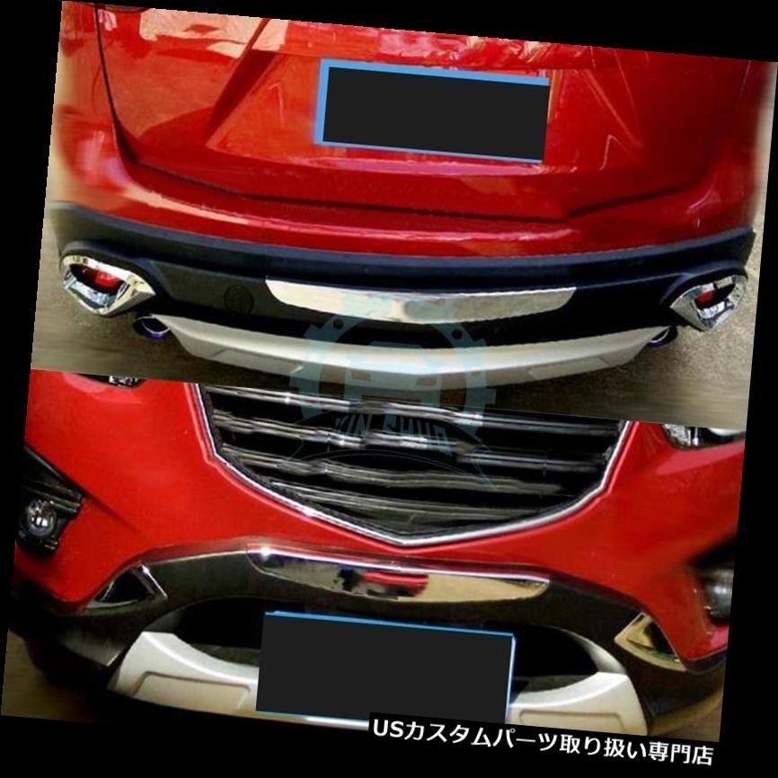 リアバンパー プロテクター マツダCX-5 2013-2016用車のフロント+リアバンパースキッドプロテクターガードプレート Car Front+Rear Bumper Skid Protector Guard Plate For Mazda CX-5 2013-2016