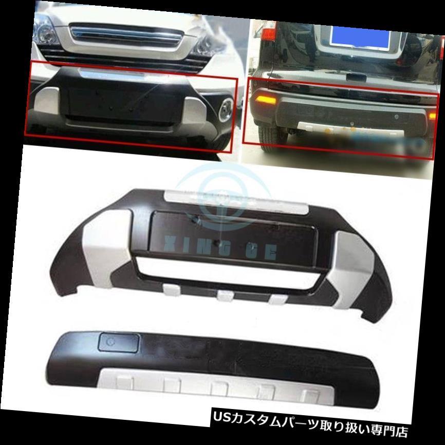リアバンパー プロテクター ホンダCRV 2007 - 2009 ABSフロント+リアバンパーバープロテクターガードプレートペダル For Honda CRV 2007-2009 ABS Front+Rear Bumper Bars Protector Guard Plate Pedal