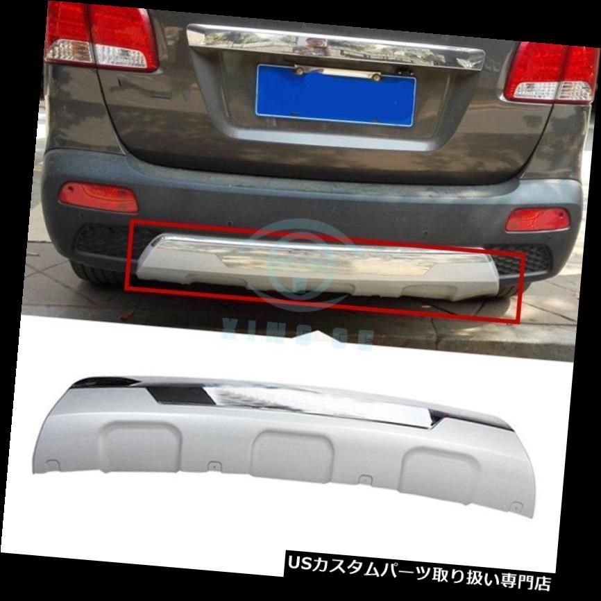 リアバンパー プロテクター KIA Sorento 2009-2012用リヤバンパープロテクターガードボードGrard Assy Retrofit For KIA Sorento 2009-2012 Rear Bumper Protector Guard Board Grard Assy