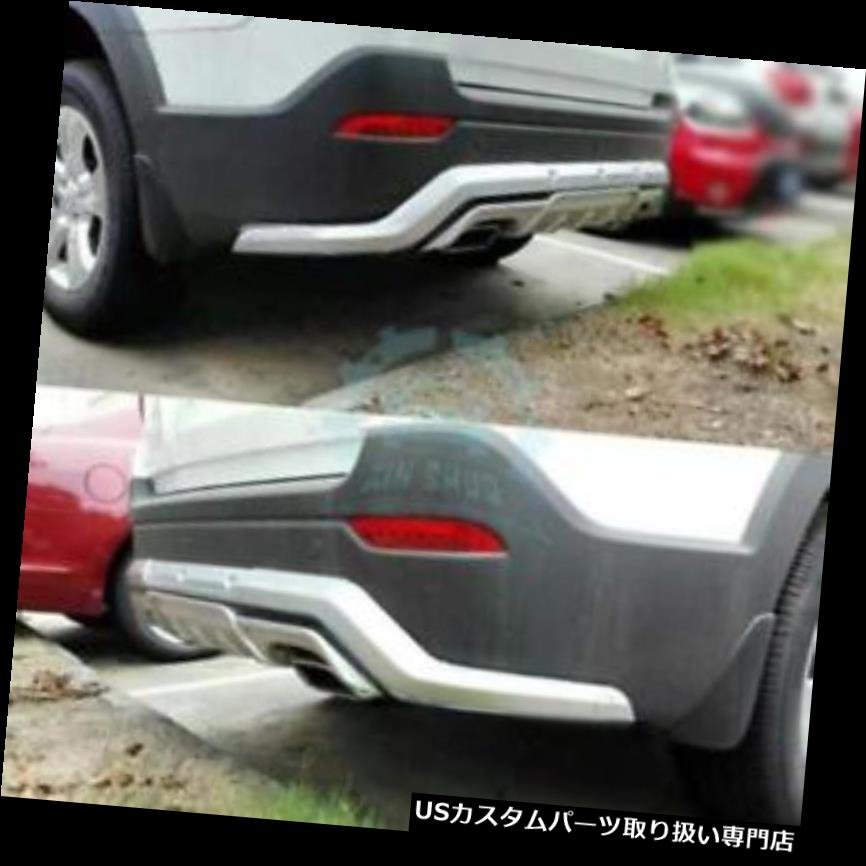 リアバンパー プロテクター シボレーキャプティバ2015年-2017のための1PC自動後部バンパープロテクターの監視委員会の改装 1PC Auto Rear Bumper Protector Guard Board Refit For Chevrolet Captiva 2015-2017