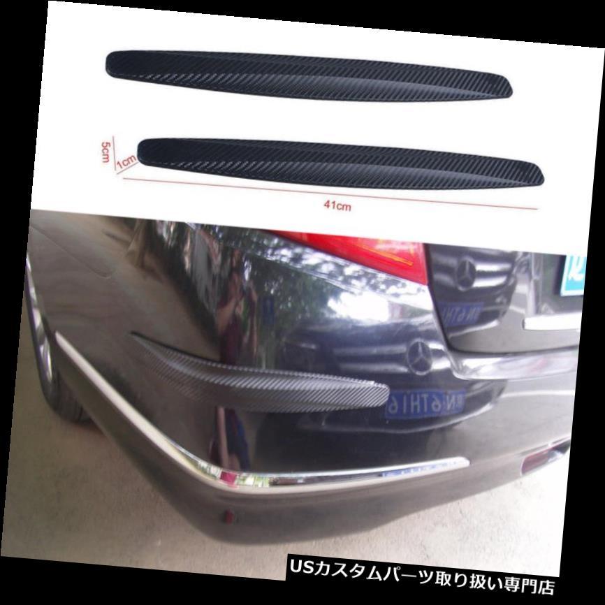 リアバンパー プロテクター 2PCSカーボンファイバーカーフロントリアバンパープロテクターコーナーガードスクラッチドア 2PCS Carbon Fiber Car Front Rear Bumper Protector Corner Guard Scratch Door