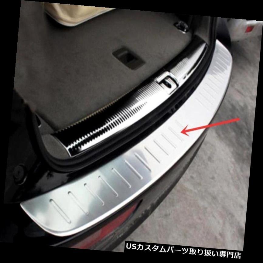リアバンパー プロテクター ステンレス鋼リアバンパーガードプロテクターカバーはアウディQ 5 2009-2017#bに適合 Stainless Steel Rear Bumper Guard Protector Cover Fits For Audi Q5 2009-2017 #b