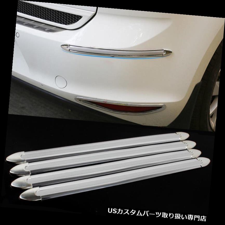 リアバンパー プロテクター 4本の新しいユニバーサルフィットフロント&リアバンパープロテクターコーナーガードスクラッチステッカー 4pcs New Universal Fit Front&Rear Bumper Protector Corner Guard Scratch Sticker