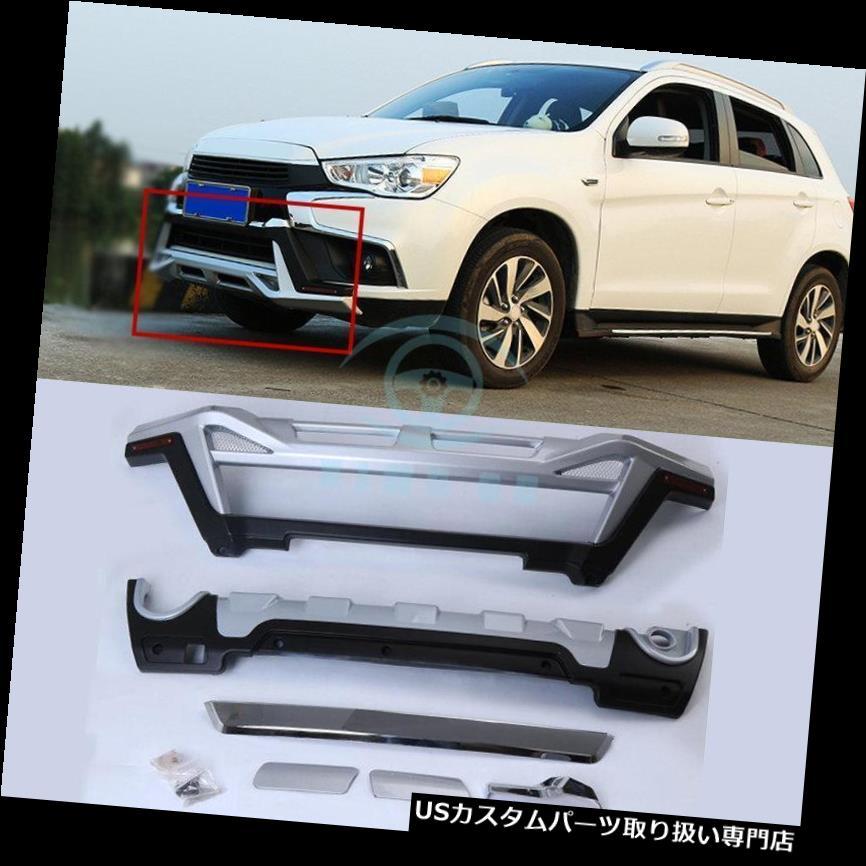 リアバンパー プロテクター フロント+リアバンパースキッドプロテクターガードプレート三菱ASX 16-17用ランプ付き Front+Rear Bumper Skid Protector Guard Plate With Lamp For Mitsubishi ASX 16-17