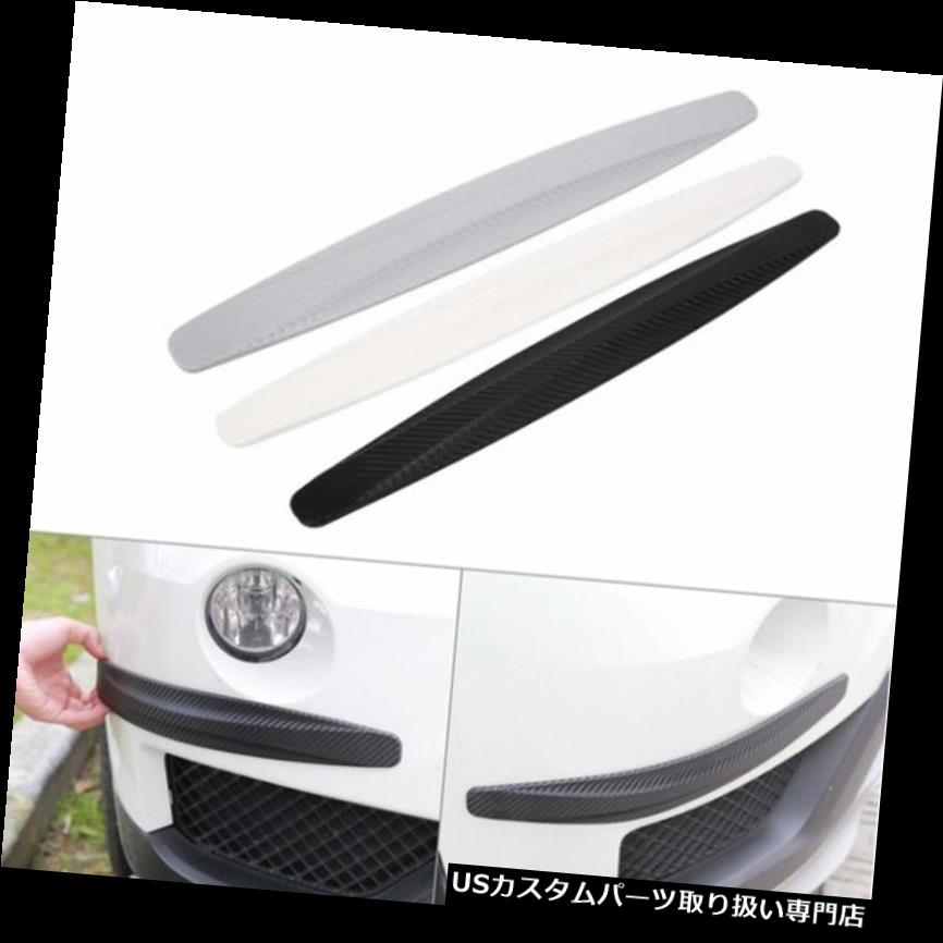 リアバンパー プロテクター 2 / 4Pcsゴムカーボンファイバーカーバンパープロテクターストリップコーナーガードフロントリア? 2/4Pcs Rubber Carbon Fiber Car Bumper Protector Strip Corner Guard Front Rear~