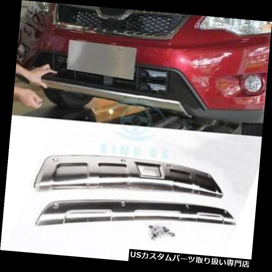 リアバンパー プロテクター カーフロント スバルXV用リアバンパースキッドプロテクターガードプレートフィット Car Front & Rear Bumper Skid Protector Guard Plate Fit For Subaru XV