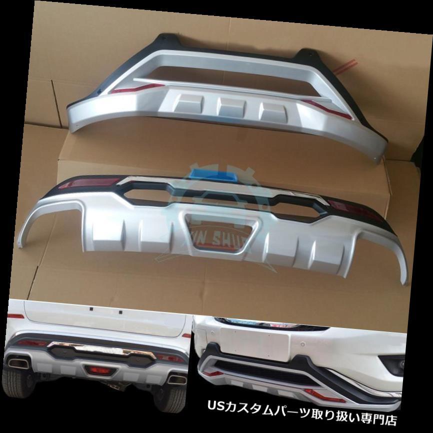リアバンパー プロテクター フロントと;日産ムラーノ用リアバンパースキッドプロテクターガードプレート外装 Front&Rear Bumper Skid Protector Guard Plate Exterior For Nissan Morano