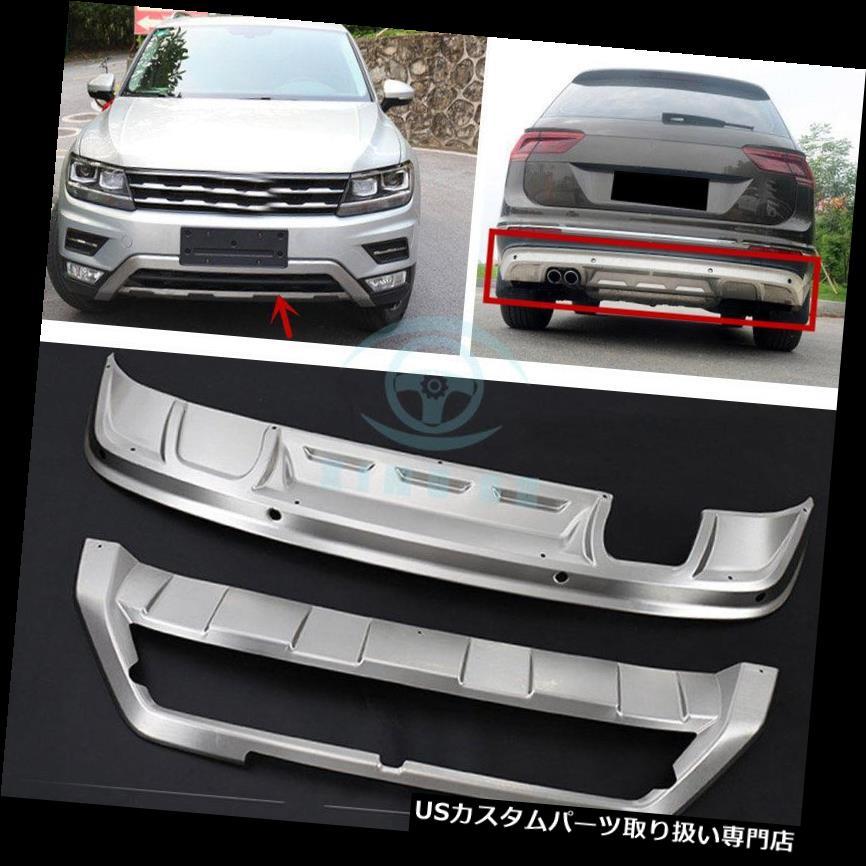 リアバンパー プロテクター Tiguan L 2017用フロント+リアバンパープロテクターガードボード外側 Car Outside Front+Rear Bumper Protector Guard Board For Tiguan L 2017