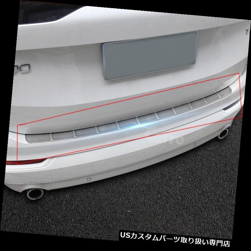 リアバンパー プロテクター ボルボXC90 2016-2017用ステンレス鋼リアバンパープロテクターシルプレートガード Stainless steel Rear Bumper Protector Sill Plate Guard For VOLVO XC90 2016-2017