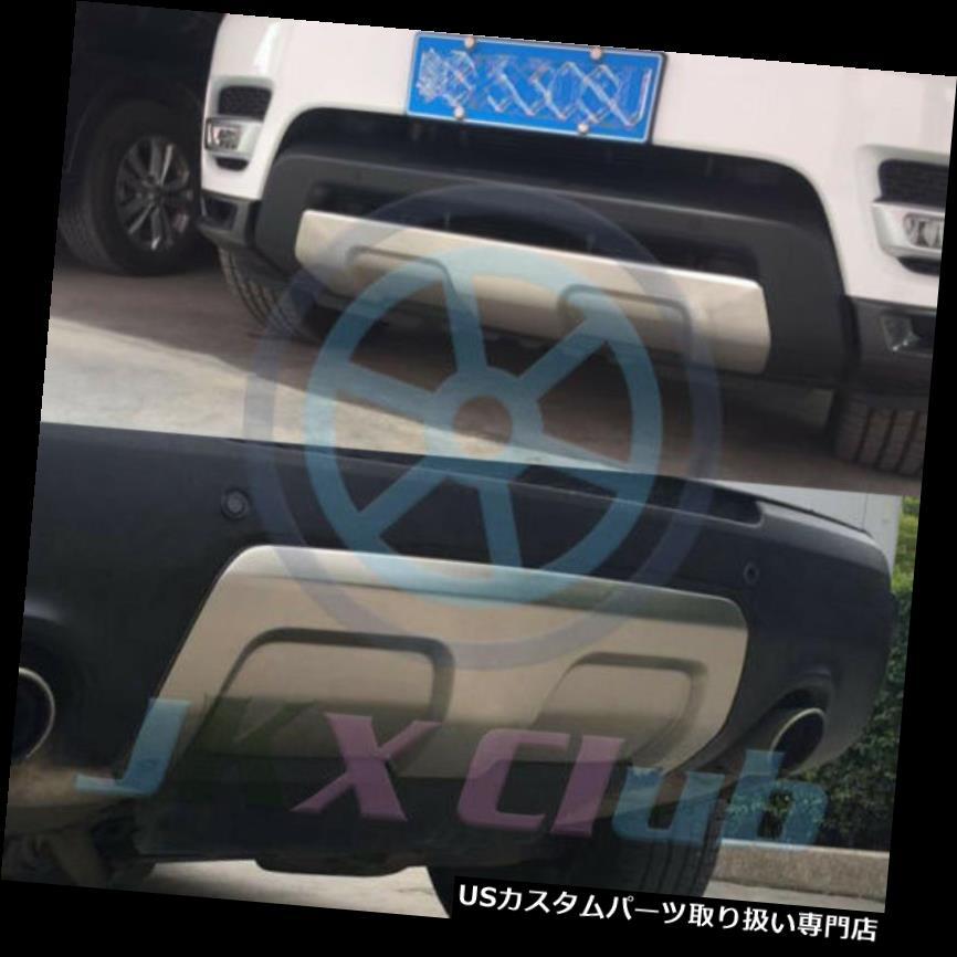 リアバンパー プロテクター Range Rover Sport 2014-2018用フロント&リアバンパープロテクターガードプレートトリムH For Range Rover Sport 2014-2018 Front&Rear Bumper Protector Guards Plate Trim H