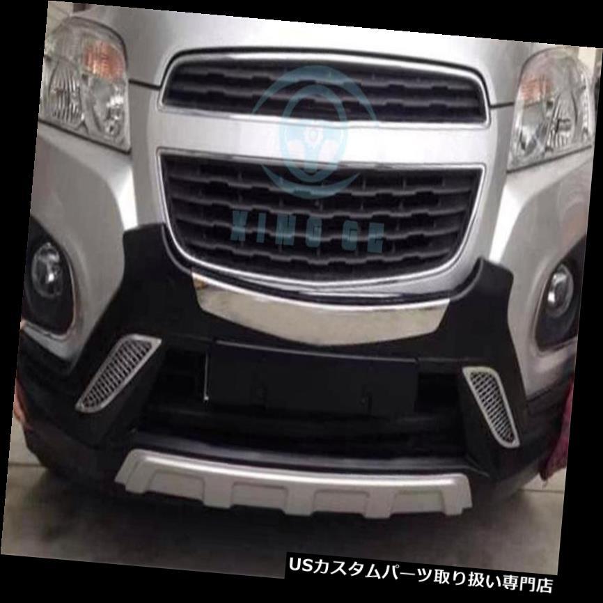 リアバンパー プロテクター スキッドプレートプロテクターボードフロント&シボレートラックス用リアバンパーガードボードバー Skid Plate Protector Board Front&Rear Bumper Guard Board Bar For Chevrolet Trax
