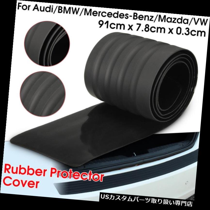 リアバンパー プロテクター VWゴルフベンツアウディBMWのための車の後部保護バンパープロテクターゴム製トリムカバー Car Rear Guard Bumper Protector Rubber Trim Cover For VW Golf Benz Audi BMW