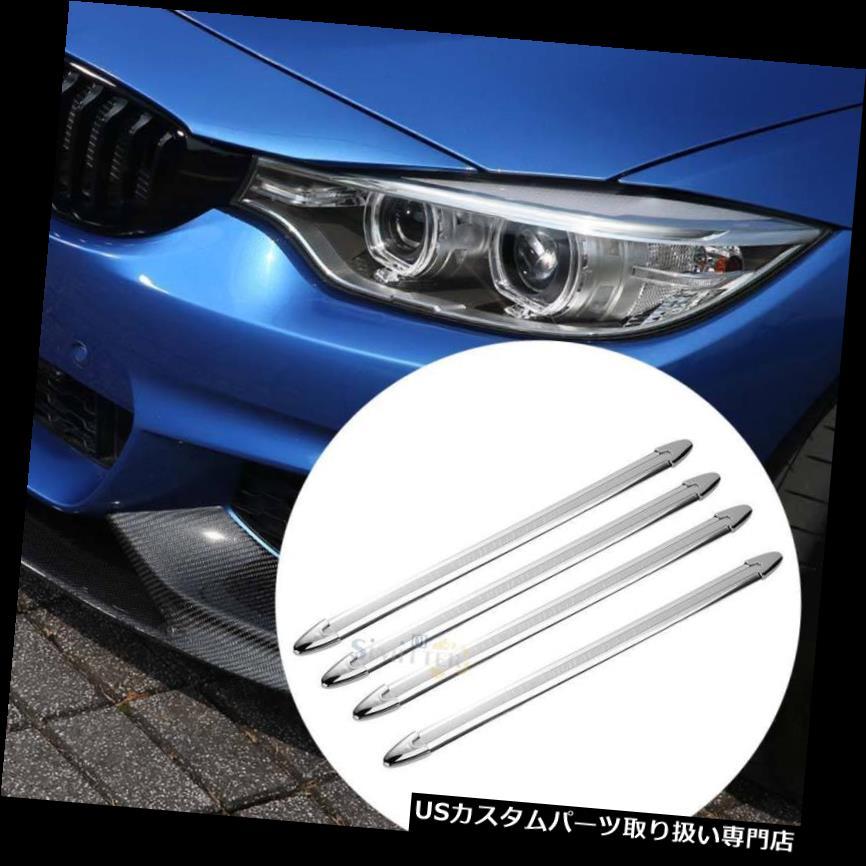 リアバンパー プロテクター 4本のプラスチック製の車のフロントリアバンパープロテクターコーナーガードステッカー(ホワイト) 4pcs Plastic Car Front Rear Bumper Protectors Corner Guard Stickers (White)