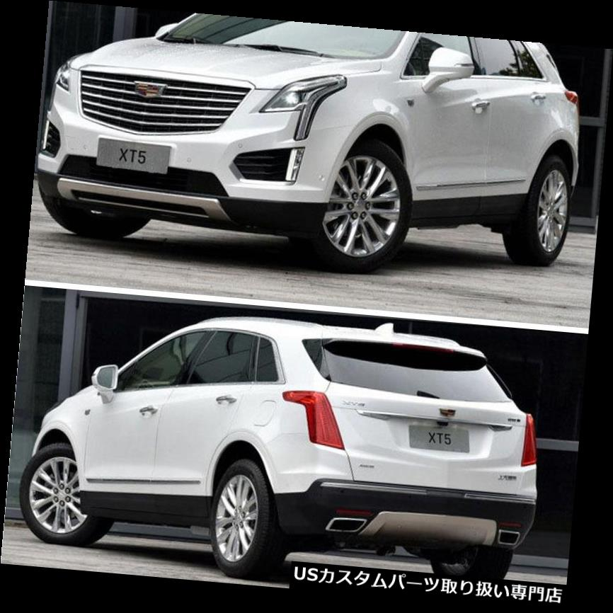 Stainless Steel 2PCS Front+Rear Bumper Protector Guard For Cadillac XT5 2016 17